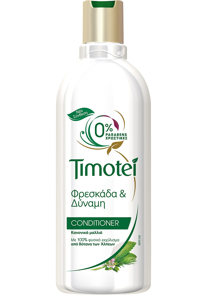 Conditioner Timotei Φρεσκάδα & Δύναμη 300ml 8711700923453