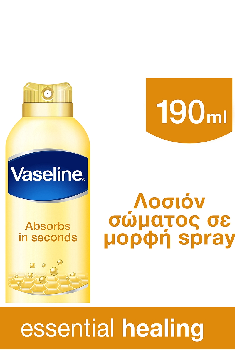 Vaseline Spray Σώματος Essential Healing 190ml 8712561692595