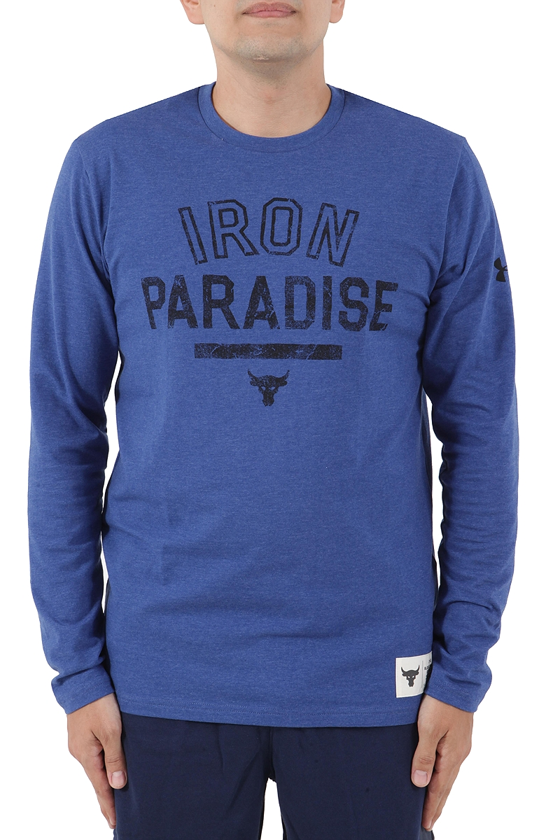 Μπλούζα Μακρυμάνικη Under Armour Project Rock Iron Paradise 1346101-480